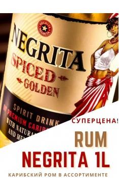 Negrita Rhum