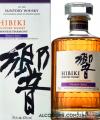 Виски Suntory Hibiki Japanese Harmony Хибики Японская Гармония 0,7л