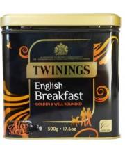 Чай Twinings English Breakfast Твайнингс Английский завтрак 500g